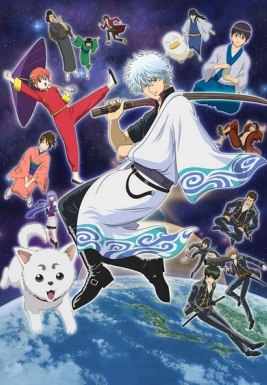 Гинтама ТВ-1 / Gintama TV-1