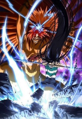 Ушио и Тора ТВ-1 / Ushio to Tora TV-1