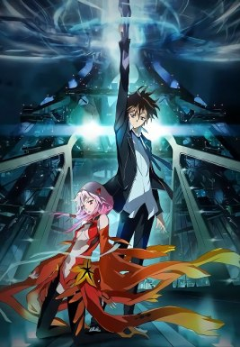 Корона Вины / Guilty Crown