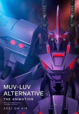 АНОНС Muv-Luv Alternative The Animation